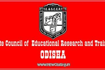 Odisha SCERT CT Entrance exam result 2015 and Scoring Key