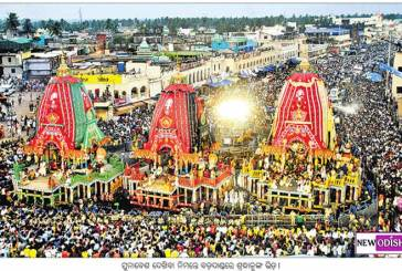 Puri Rath Yatra Sunabesa 2015 Photo Gallery