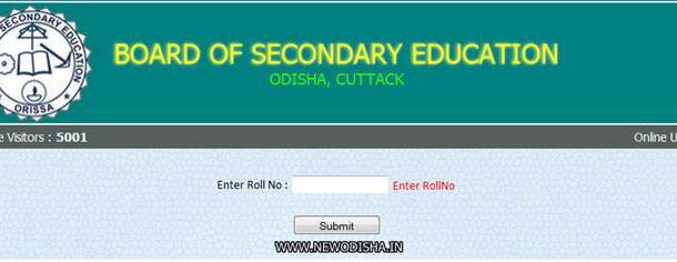 Odisha BSE Matric rechecking Answer Book Scan Copies Download 2015