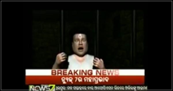 Watch Hum Lut Gaya Cartoon Video Song on Sarathi Baba
