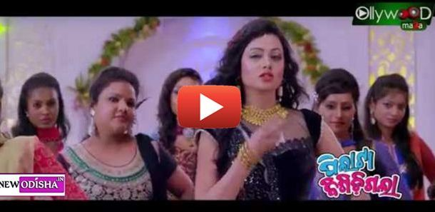 Volume Kama Odia Video Song of Pilata Bigidigala
