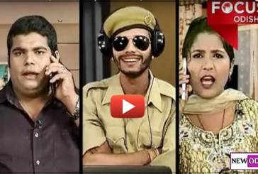 Sarathi and Satyam Interrogated by CBI - Sarathi Comedy video