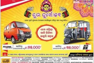 Durga Puja 2015 offers on Mahindra Maximo and Alfa DX