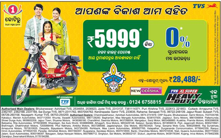 2015 Durga Puja and Diwali Offers on TVS XL Super Heavy Duty