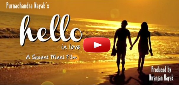 Hello Odia Film Trailer or First Look