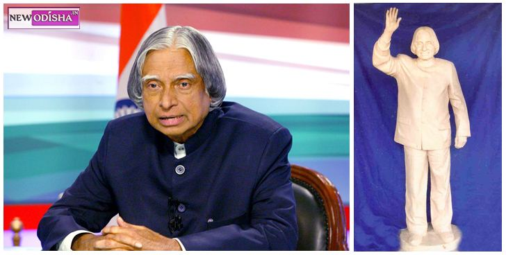 Dr Kalam Statue to be Unveiled on Odisha's Chandipur Beach