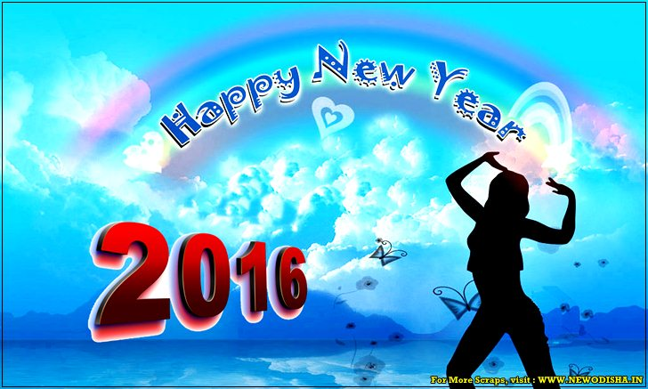 Odia New Year 2016 Scraps 7