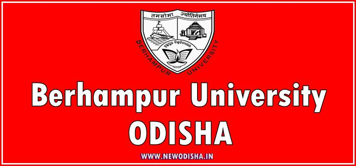Berhampur University Logo