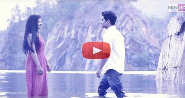 Kemiti Mun Kahibi Tote Odia Video Song for Valentine's Day