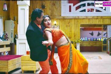 A Gai Kahara Odia Hot Video Song from Movie Jabardast Premika