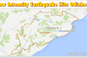 Low Intensity Earthquake Hits Odisha today on 13/04/2016