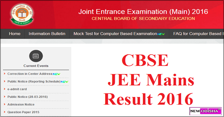 cbse results 2016