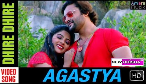Dhire Dhire HD Video Song from the Odia Movie Agastya
