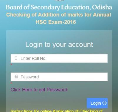 How to Apply For BSE Odisha Matric Result 2016 Rechecking & Addition Online