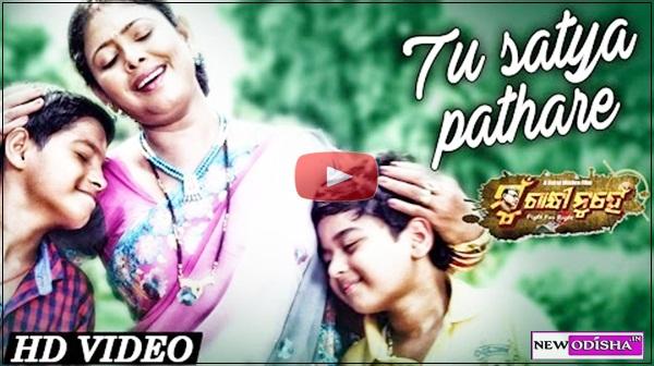 Tu Sata Pathare Chalibu Full HD Video Song from Mun Gandhi Nuhe Odia Movie