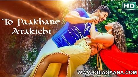Watch To Pakhare Atakichi Ei Mo Dunia Odia Album Full Hd Video Song