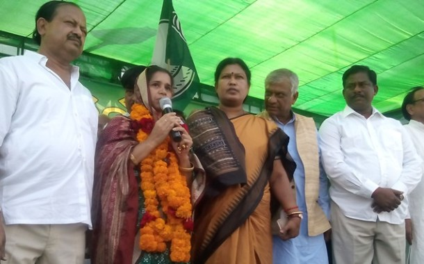 BJD candidate Rita Sahu files nomination for Bijepur bypoll