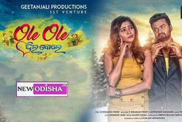 Ole Ole Dil Bole Odia Movie Cast, Crew, Songs and Videos