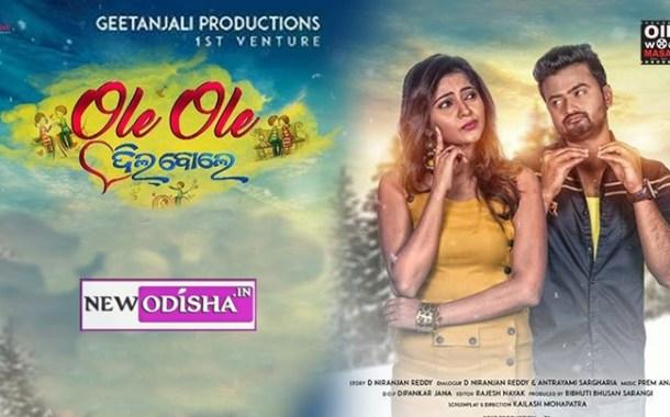 Ole Ole Dil Bole Odia Movie Cast, Crew, Songs and Videos