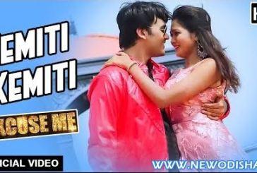 Watch Kemiti Kemiti New Odia Full HD Video Song from Odia Movie Excuse Me