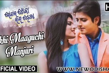 Akhi Maaguchi Manjuri Full HD Video Song from New Odia Movie Local Toka Love Chokha