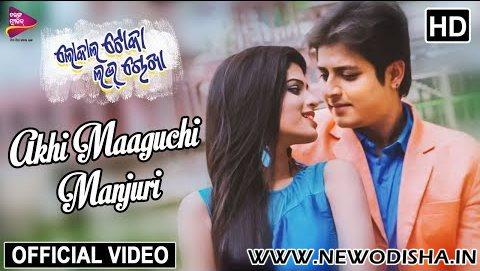 Akhi Maaguchi Manjuri Full HD Video Song from New Odia Movie Local Toka Love Chokha