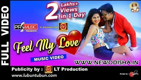 Feel My Love O Jannu Full 1080p HD Video Song from Odia Album of Lubun & Manaswini