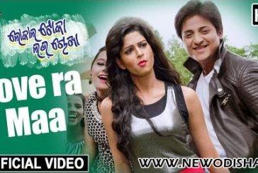 Love ra Maa Full HD Video Song from New Odia Movie Local Toka Love Chokha