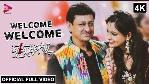 Welcome Welcome New Odia Full HD Video Song from Odia Movie Blackmail