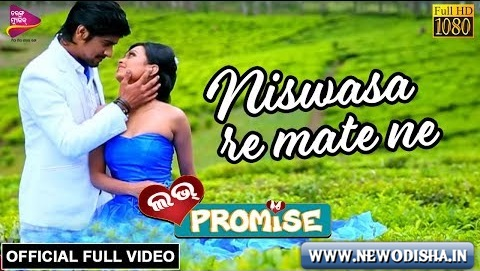 Niswasa Re Mate Ne New Odia Sad HD Video Song from Odia Movie Love Promise