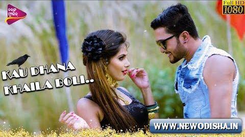 Kau Dhana Khaila Boli New Odia Album Full 1080p HD Video Song