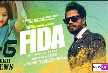 Mun Heli Tohthi Fida New Odia Full Hd Video Song starring Subhasish and Sanchii