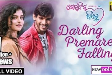Darling Premare Falling New Odia Full HD Video Song from Odia Movie Selfish Dil 2019