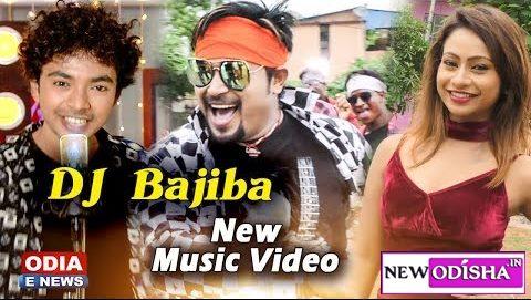 Dj Bajiba Aji Toka Nachiba New Odia Album Full HD Video Song of Lubun and Priyanka