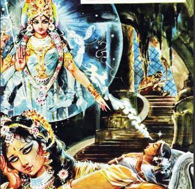 Odia Janhamamu (Chandamama) August 1980 Book in PDF