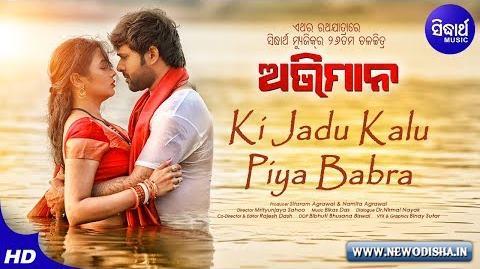 Ki Jadu Kalu Priya Babra New Odia Full HD Video Song of Movie Abhiman