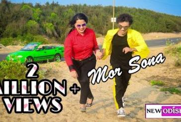 Mor Sona New Sambalpuri Full 1080p HD Music Video by Aseema and Mantu