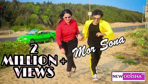 Mor Sona New Sambalpuri Full 1080p HD Music Video by Aseema and Mantu