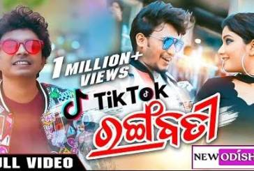 Tik Tok Rangabati new Odia Album Full 1080p HD Video Song