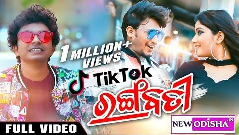 Tik Tok Rangabati new Odia Album Full 1080p HD Video Song