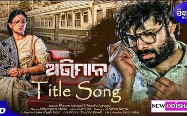 Abhiman Title Full HD Video Song from upcoming Odia Movie Abhiman