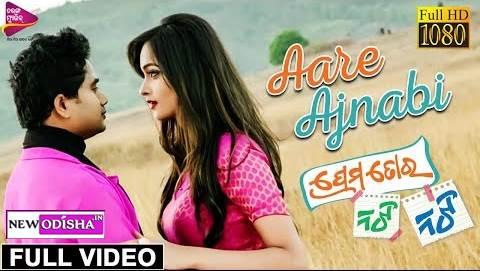 Are Ajnabi Odia Full HD Video Song from Odia Movie Prema Tora Naughty Naughty