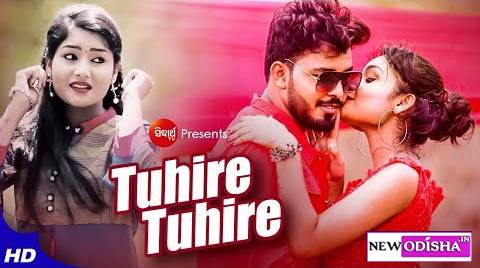 Tuhire Tuhire New Odia Album Full 1080p HD Video Song of Subrat and Subhasree