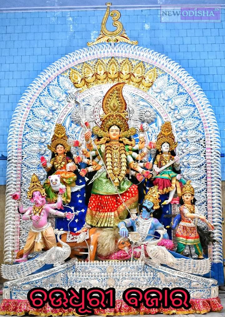 Cuttack Durga Puja 2019 Photo Gallery
