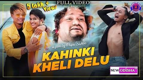 Kanhiki Kheli Delu New Odia Album Full HD Video Song of Humane Sagar