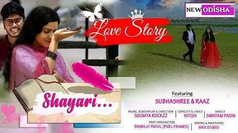 Shayari New Odia Full 1080p HD Video Song of Swayam Padhi