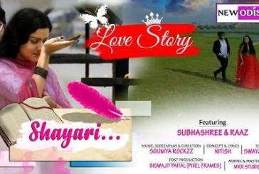 Shayari New Odia Full 1080p HD Video Song of Swayam Padhi