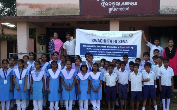 Coca-Cola India, Akshaya Patra Foundation Join Hands For Cleanliness & Waste Management Awareness Drive Among School Kids