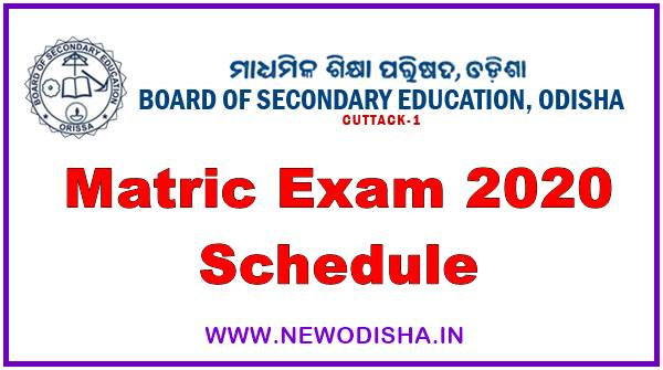 Odisha Board Matric  or 10th Examination 2020 Time Table