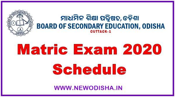 Odisha Board Matric  or 10th Examination 2020 Time Table